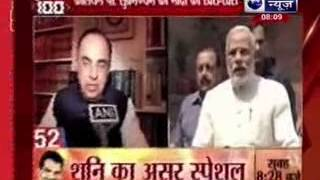 India News: Superfast 100 News in 22 minutes on 1st November 2014, 8:00 AM - ITVNEWSINDIA