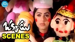 Okkadu Telugu Movie Scenes   Mahesh Babu, Bhumika Chawla Funny Scene - IDREAMMOVIES