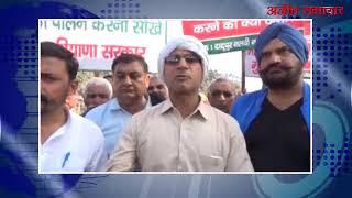 Video:यमुनानगर : दादूपुर नलवी नहर को लेकर किसानो ने शुरू की पदयात्रा