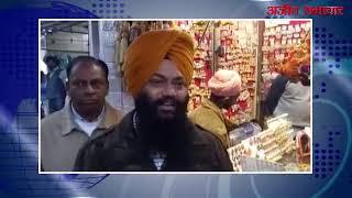 Video:तहबाजारी टीम द्वारा ज्योति चौक के आस पास सड़कों पर लगे सामान को अपने कब्जे में लिया