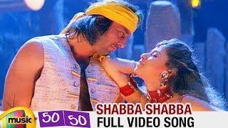 Sanjay Dutt Best Song | Shabba Shabba Full Video Song | Fifty Fifty Video Songs | RGV | Mango Music - MANGOMUSIC