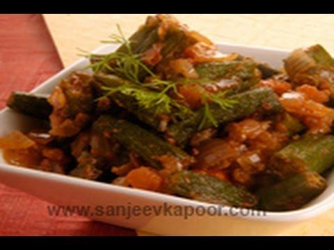 Kadak Bhindi (Crisp Okra)
