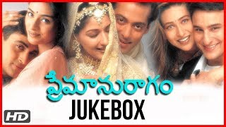 Hum Saath Saath Hain - All Songs Jukebox | Premaanuraagam All Songs - RAJSHRITELUGU