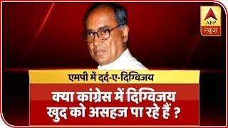 Kaun Jitega 2019: Congress to loose Madhya Pradesh once again? - ABPNEWSTV
