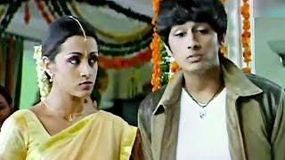 Siddharth Tries To Flirt With Trisha | సిద్ధార్థ్, త్రిష కృష్ణన్,ప్రకాష్ రాజ్ - LEHRENTELUGU