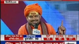 India News Delhi Manch: अदालत से बनेगा या संत बनाएंगे राम मंदिर ? - ITVNEWSINDIA