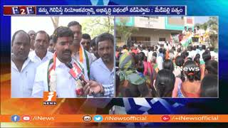 Congress Candidate Medipally Satyam House to House Campaign In Choppadandi | Face To Face | iNews - INEWS