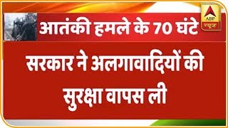After 70 Hours Of Pulwama Attack | ABP News - ABPNEWSTV