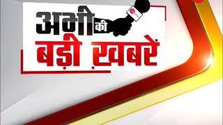 Watch top crime news of the hour - ZEENEWS