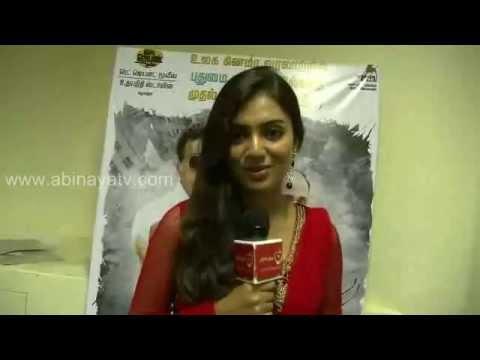 Neram audio launch speech of actress sanjana sam