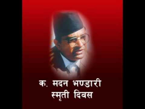 JhalaNath Khanal's speech at Madan Bhandari Memorial Day