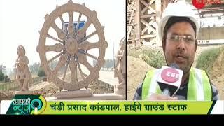 Aapki News: Prime Minister Narendra Modi will inaugurate Delhi-Meerut Expressway on Saturday - ZEENEWS