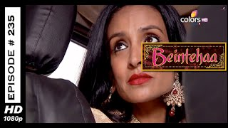 Beintehaa : Episode 235 - 19th November 2014
