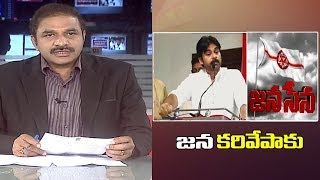 జనకరివేపాకు..| Pawan Kalyan Serious Comments on CM Chandrababu at Porata Yatra in East Godavari Dist - CVRNEWSOFFICIAL
