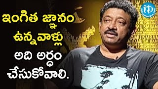 I Respect the Girl than The God - Director Ram Gopal Varma | Ramuism 2nd Dose - IDREAMMOVIES