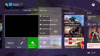 Что нового в прошивке 1503 Beta для Xbox One