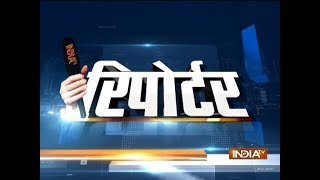 Reporter | 20th May, 2018 - INDIATV