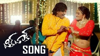 Tik Tak Movie Songs | O Chameli Song Trailer | Haranath Policherla | Nishi Ganda | Mounika | TFPC - TFPC