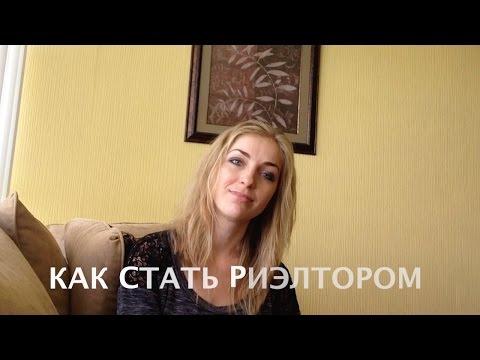 porno-russkoe-s-rieltorom