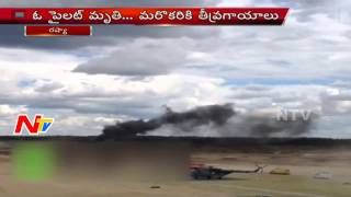Military Helicopter Crash at Russian Air Show | 1 Died and 1 Injures