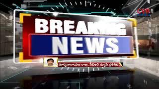 శశికళను కలిసిన రాములమ్మ   Secrets Behind Vijayashanti Meets Sasikala   CVR News - CVRNEWSOFFICIAL
