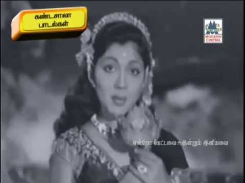 TAMIL OLD SONG--Thoothu sellaayo(vMv)--RAJA SEVAI
