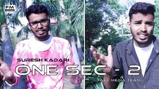 One sec 2 | Latest Telugu Short Film 2018 | New Short Film 2018 | suresh kadari | Fake Media - YOUTUBE