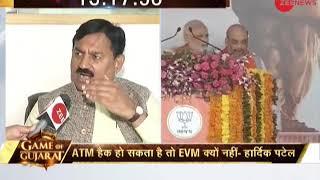 Congress will get 120-125 seats in Gujarat elections, claims Bharatsinh Solanki - ZEENEWS