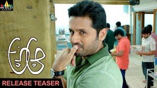A Aa Release Teaser | Nithiin, Samantha, Trivikram | Sri Balaji Video - SRIBALAJIMOVIES