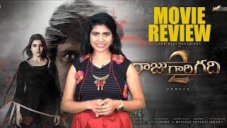 Raju Gari Gadhi 2 Movie Review || Nagarjuna || Samantha || #RajuGariGadhi2 || #RGG2Review - IGTELUGU