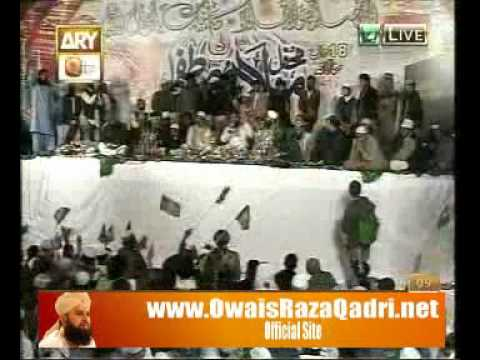 Parho Durood Ke Maulood Ki Ghari Hai by Owais Qadri - Mehfil 13 Feb 2011.wmv