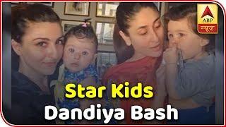 Taimur Ali Khan Inaaya Naumi and Laksshya celebrates navaratri in dandiya bash - ABPNEWSTV