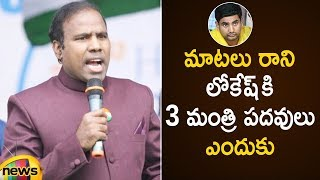 KA Paul Shocking Comments on Nara Lokesh Over His Ministry | KA Paul Latest Updates | Mango News - MANGONEWS