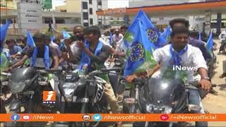TJAC Chairman Kodandaram Inaugurates New Jana Samithi Party Office In Palamuru | iNews - INEWS