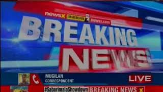Sabarimala Showdown: BJP state secretary K Surendran remanded to judicial custody - NEWSXLIVE