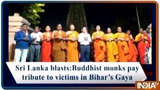 Sri Lanka bombings: Buddhist monks pay tribute to victims in Bihar's Gaya - INDIATV