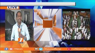Speaker Accept To Discuss On TDP's No Confidence Motion Against BJP Govt On Friday | iNews - INEWS