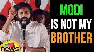"""Modi Is Not My Brother"" Says Pawan Kalyan At Kavathu Meeting 