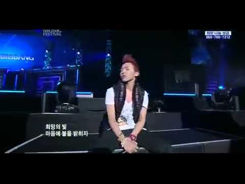 Big Bang - Hands Up (Music Festival 2011 Live)