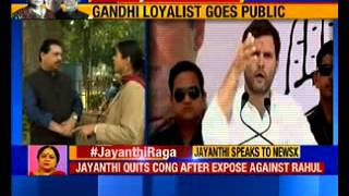 Congress leader PC Chacko speaking to NewsX over Jayanti Natarajan's resignation - NEWSXLIVE