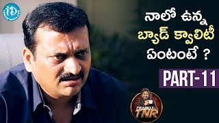 Bandla Ganesh Exclusive Interview - Part #11 | Frankly With TNR | Talking Movies With iDream - IDREAMMOVIES