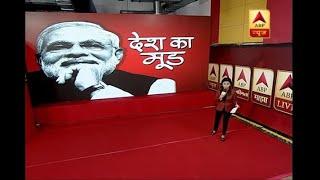 Desh Ka Mood: Vasundhara Raje attributed her party's victory to Narendra Modi - ABPNEWSTV