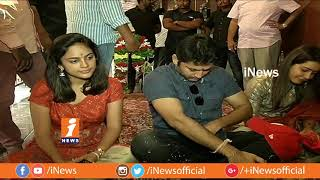 Srinivasa Kalyanam Movie Team Visits Dwaraka Tirumala Temple | Nithin | Raashi Kahanna | iNews - INEWS
