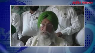 video : लुधियाना : लुधियाना में भारतीय किसान यूनियन की बैठक का आयोजन