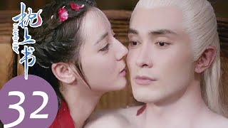 ENG SUB [Eternal Love of Dream] EP32——Starring: Dilraba Dilmurat, Gao Wei Guang