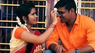 Kanuchupu - New Telugu Short Film 2019 - YOUTUBE