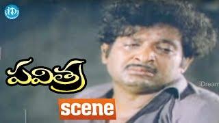 Pavitra Movie Scenes -  Chandra Supports Kittaiah And Pavitra's Love || Rajendra Prasad, Bhanupriya - IDREAMMOVIES