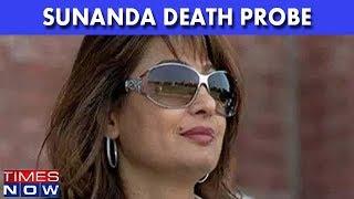 Sunanda Death Probe: Five People Undergo Psychological Test, Results Of Forensic Awaited - TIMESNOWONLINE