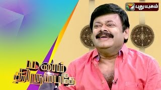 Actor Madhan Bob in Manam Thirumputhe – Puthuyugam tv Show