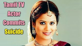 Popular Tamil TV actor commits suicide - ABPNEWSTV